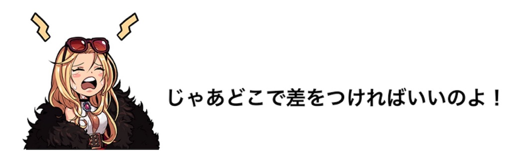 f:id:yugo_6:20180618011547j:image