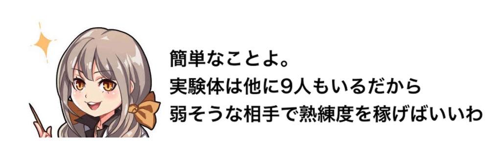 f:id:yugo_6:20180618011554j:image