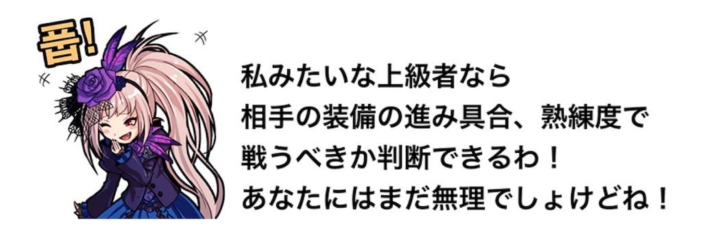f:id:yugo_6:20180618011606j:image