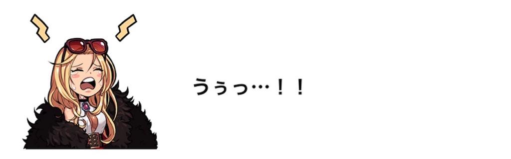 f:id:yugo_6:20180618011613j:image