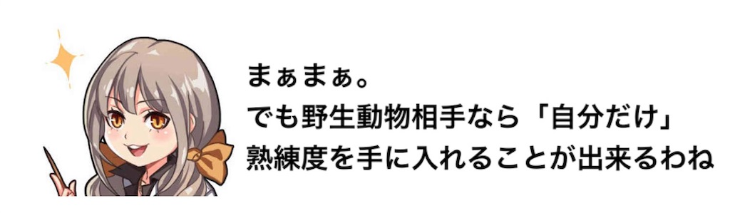 f:id:yugo_6:20180618011622j:image
