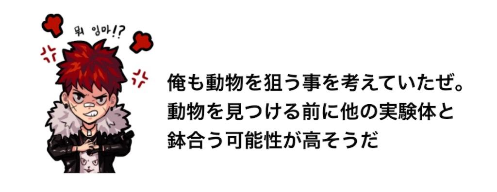f:id:yugo_6:20180618011708j:image