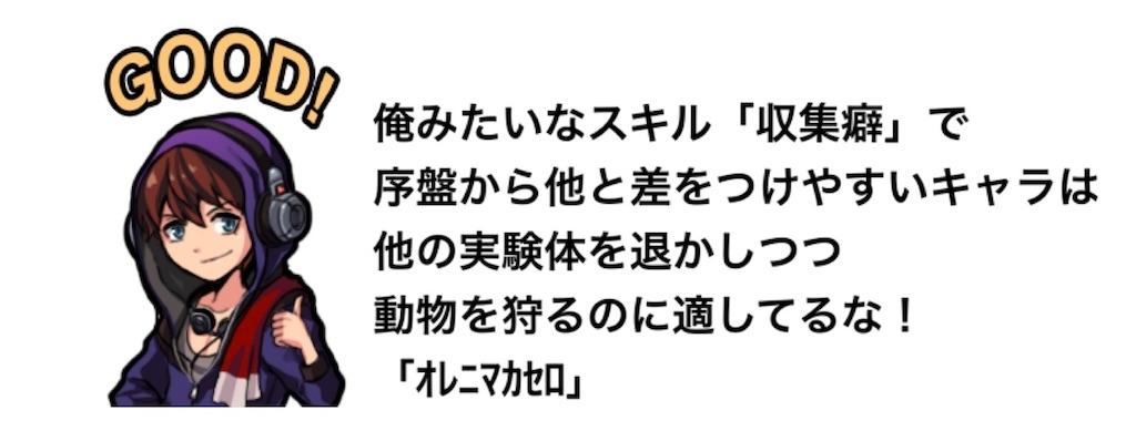 f:id:yugo_6:20180618011712j:image