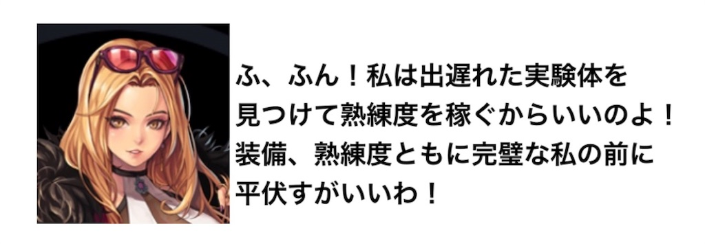 f:id:yugo_6:20180618011716j:image