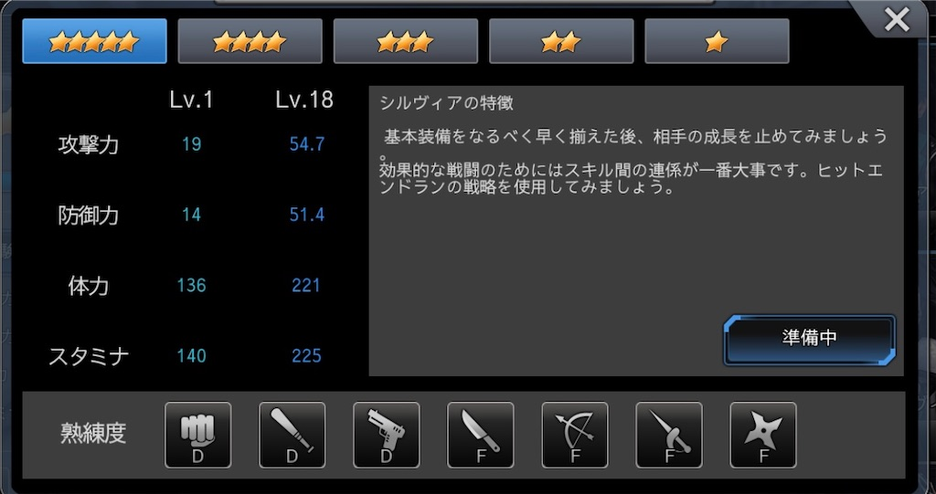 f:id:yugo_6:20200903221032j:image