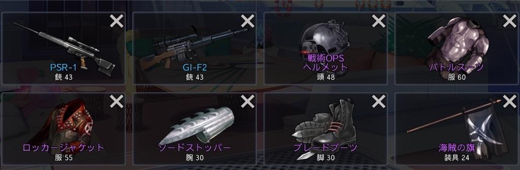 f:id:yugo_6:20200903233742j:image