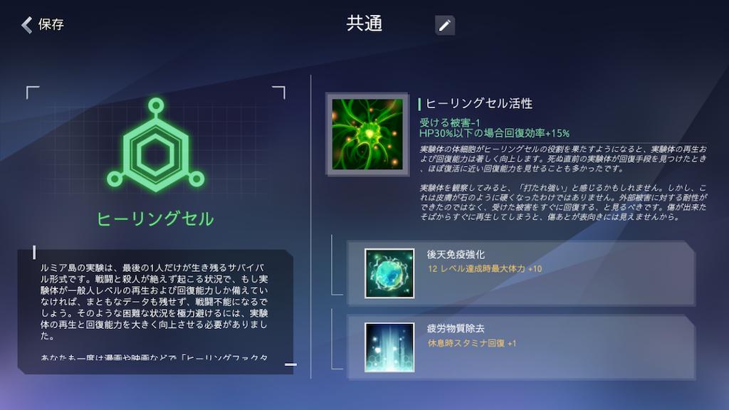 f:id:yugo_6:20200904002000p:image