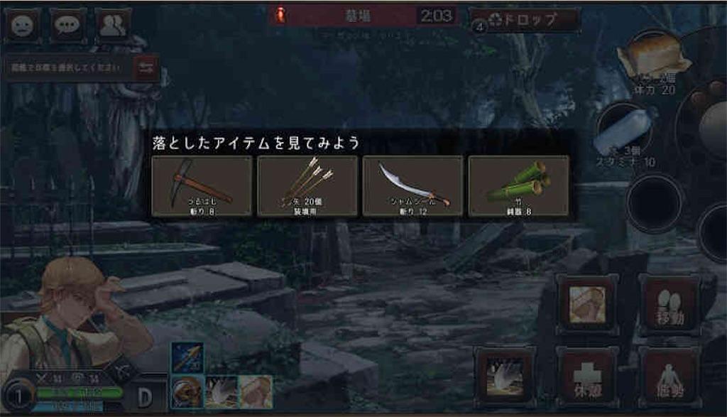 f:id:yugo_6:20210106104335j:image