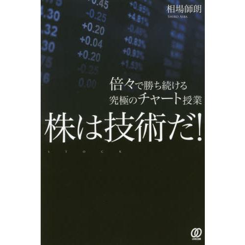 f:id:yugo_TK:20210407201401j:plain