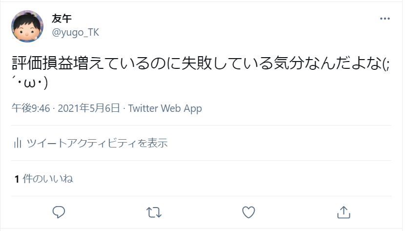 f:id:yugo_TK:20210508173658p:plain