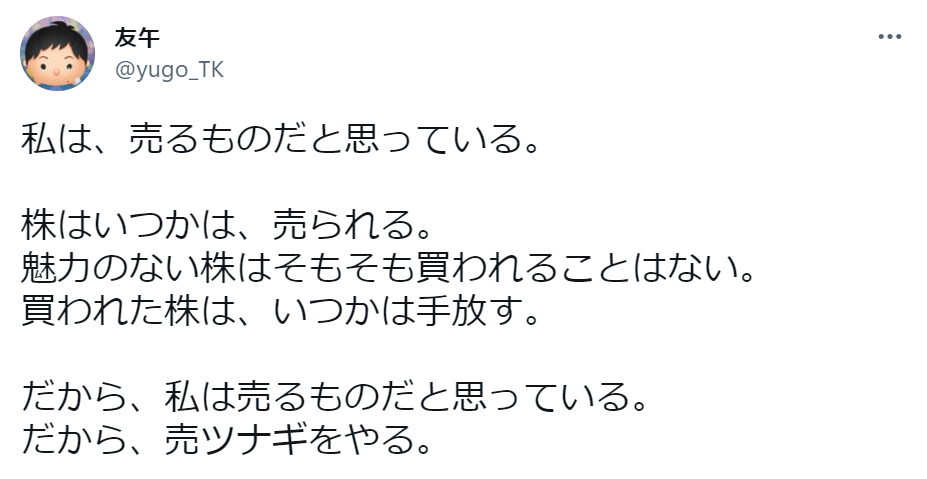 f:id:yugo_TK:20210707223434p:plain