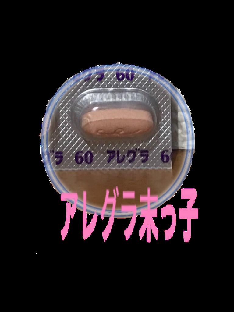 f:id:yugon818:20180115000446p:image