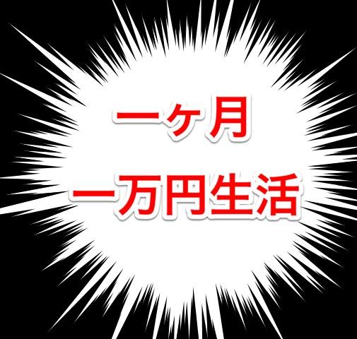 f:id:yugon818:20180224183901j:plain