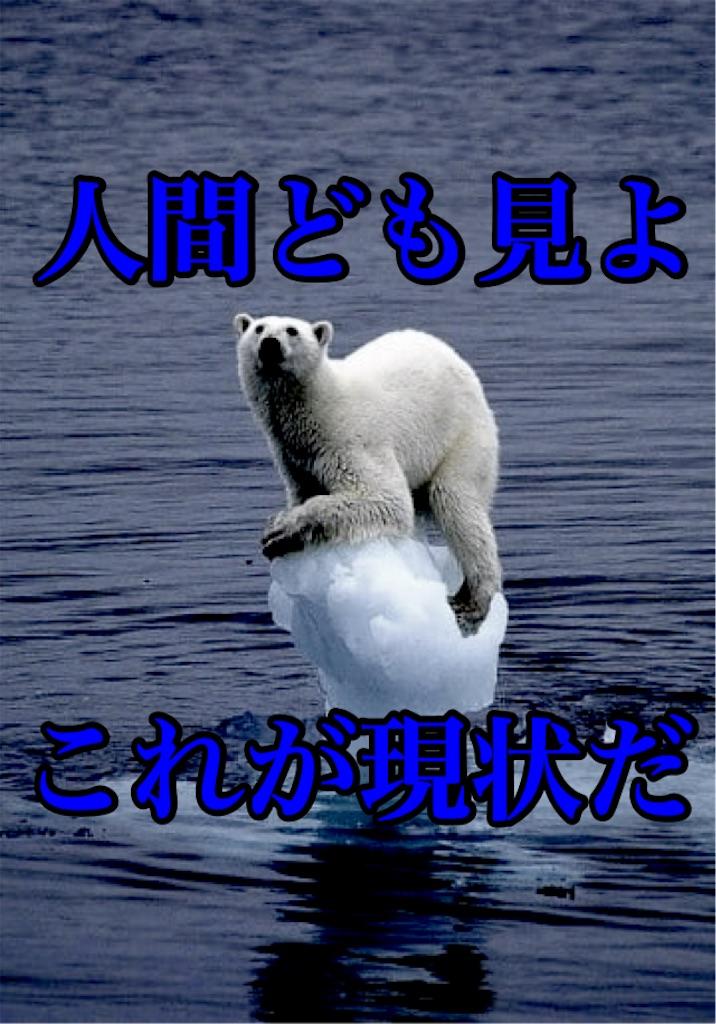 f:id:yugon818:20180429135341j:image
