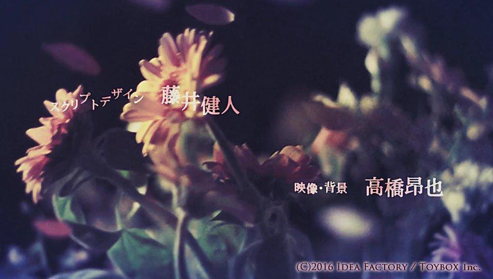 f:id:yugurekou:20171102214115p:plain