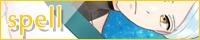 f:id:yugurekou:20171116210141j:plain
