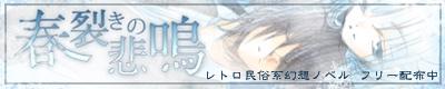 f:id:yugurekou:20180114124446j:plain