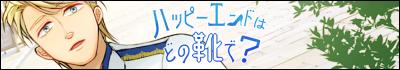 f:id:yugurekou:20180403171011p:plain