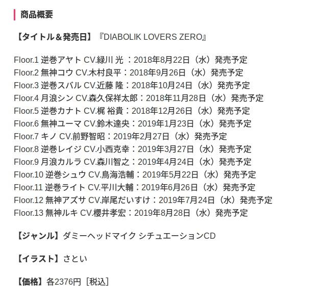 f:id:yugurekou:20180607174415p:plain