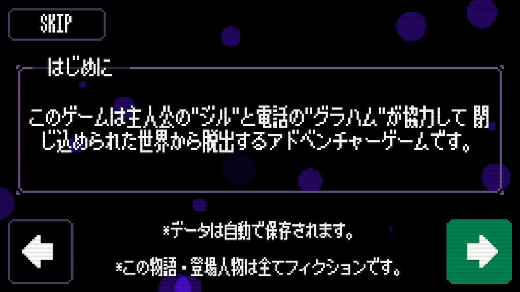 f:id:yugurekou:20190123223254p:image