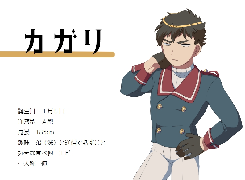 f:id:yugurekou:20190311225829j:plain