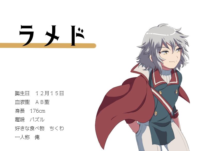 f:id:yugurekou:20190311225836j:plain