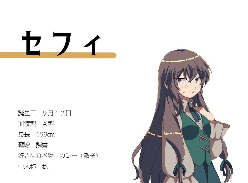 f:id:yugurekou:20190311225839j:plain