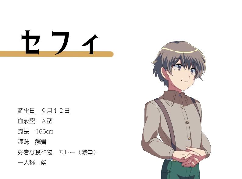 f:id:yugurekou:20190311225843j:plain