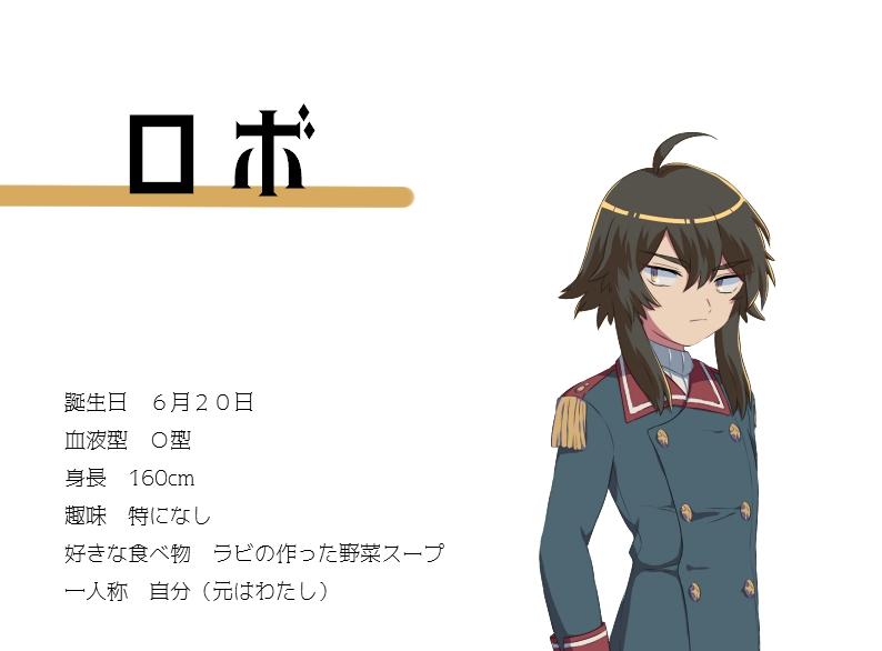 f:id:yugurekou:20190311225851j:plain
