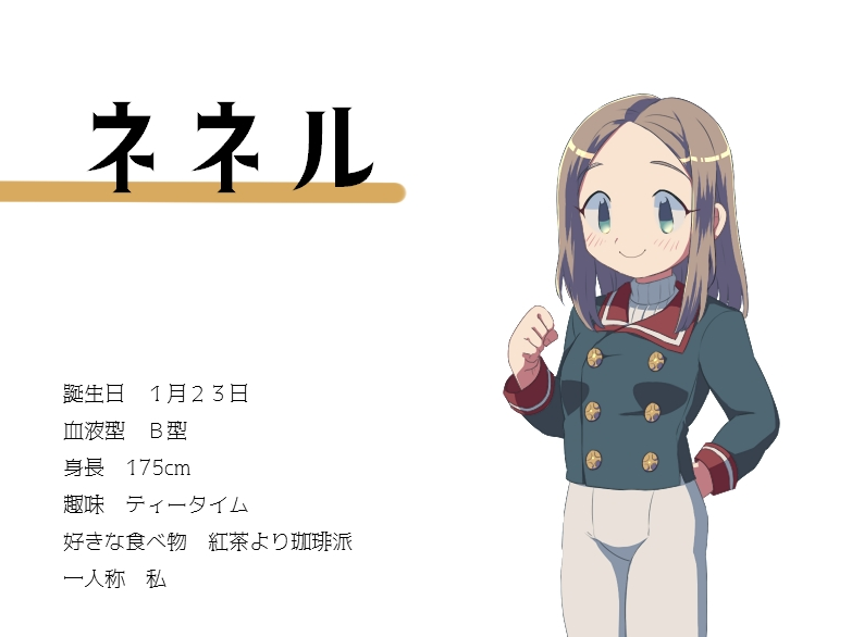 f:id:yugurekou:20190311225854j:plain