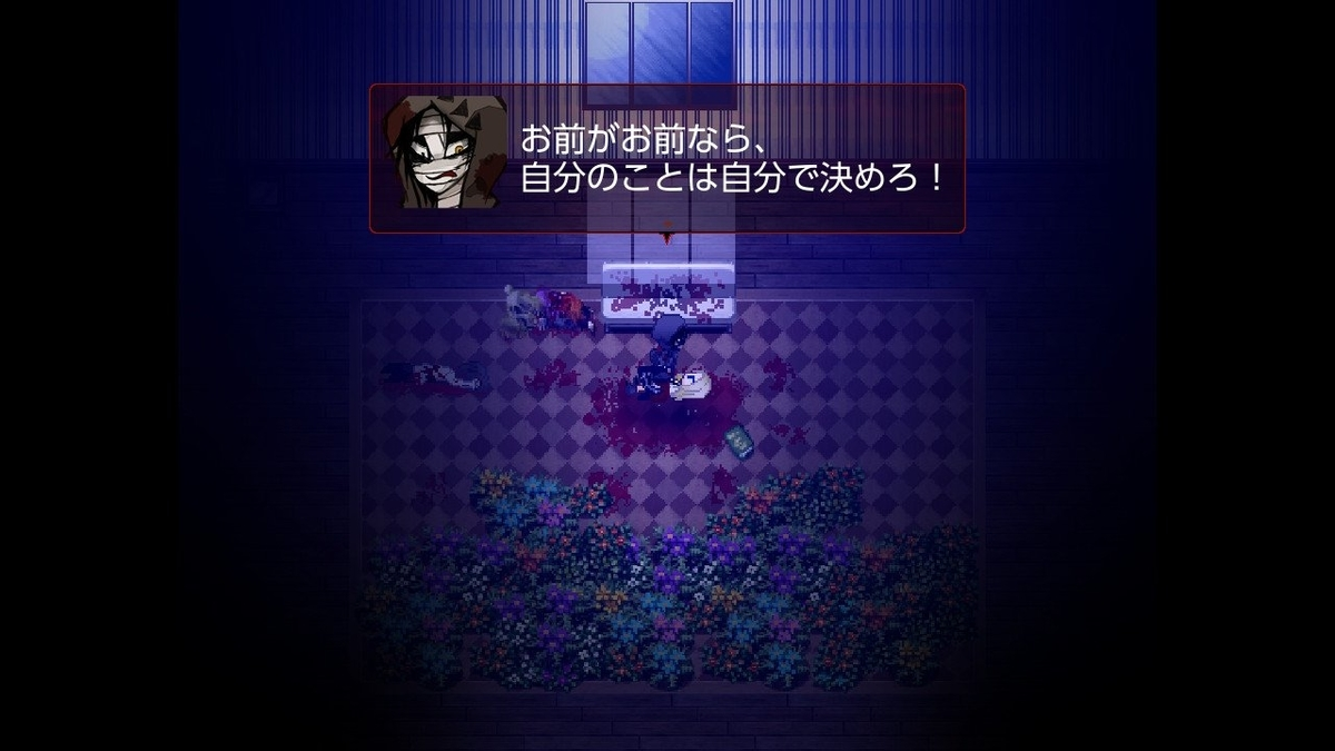 f:id:yugurekou:20191014145329j:plain