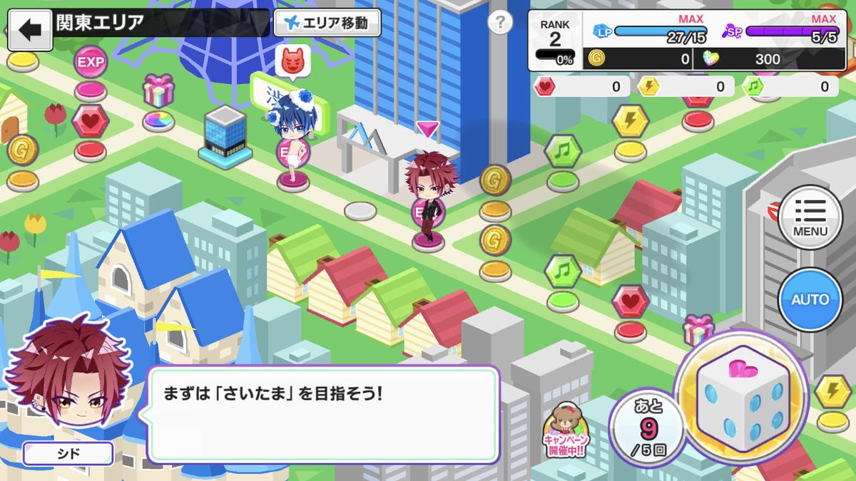 f:id:yugurekou:20200311220553p:plain