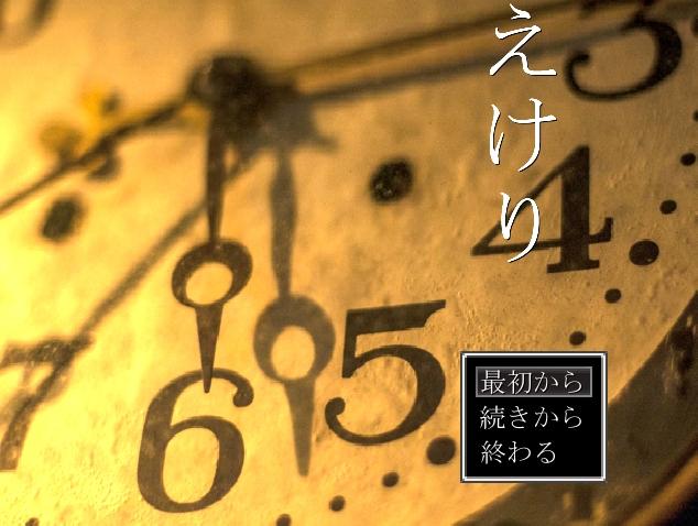 f:id:yugurekou:20200430202337j:image
