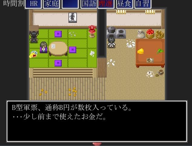 f:id:yugurekou:20200430202351j:image