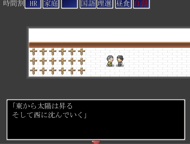 f:id:yugurekou:20200430215155p:plain