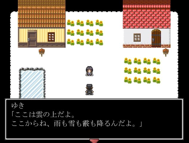 f:id:yugurekou:20200430221423p:plain