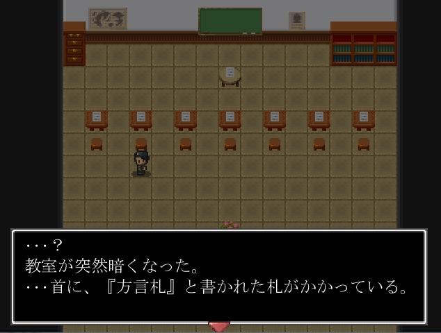 f:id:yugurekou:20200430230751p:plain