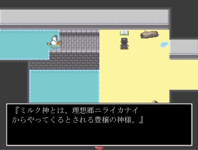 f:id:yugurekou:20200501123356p:plain