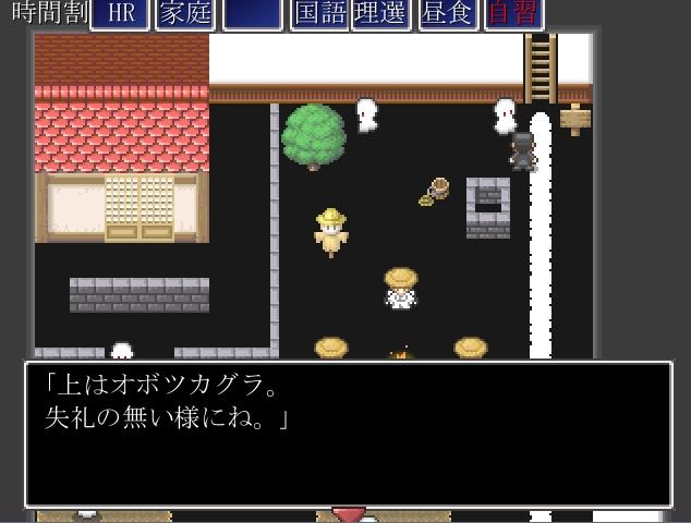 f:id:yugurekou:20200501130912p:plain