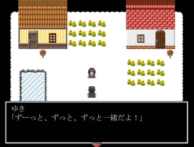f:id:yugurekou:20200501134345p:plain