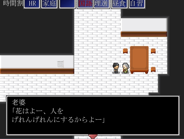 f:id:yugurekou:20200501135310p:plain