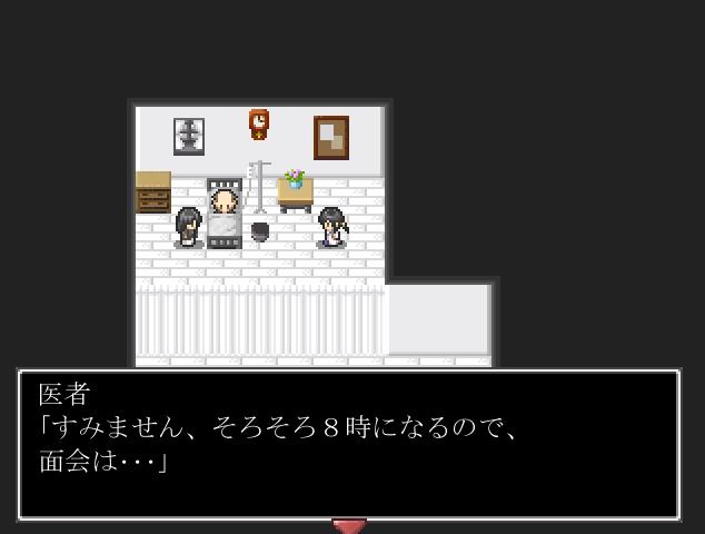 f:id:yugurekou:20200501140121p:plain