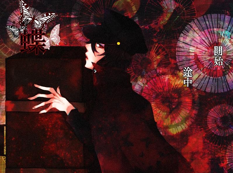 f:id:yugurekou:20200511202832p:plain