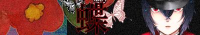 f:id:yugurekou:20200511203124p:plain