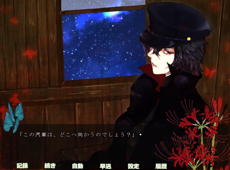 f:id:yugurekou:20200511203233p:plain