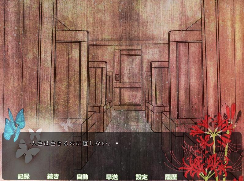 f:id:yugurekou:20200511213033p:plain