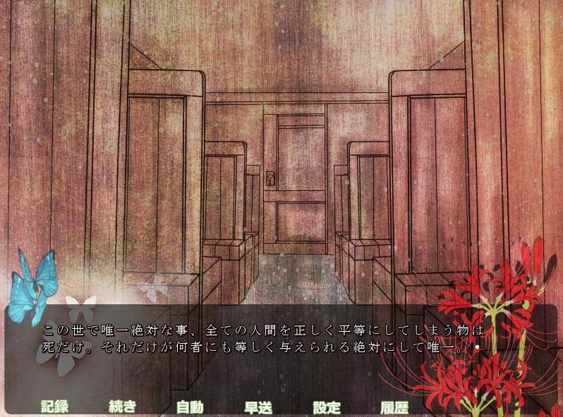 f:id:yugurekou:20200511214244p:plain