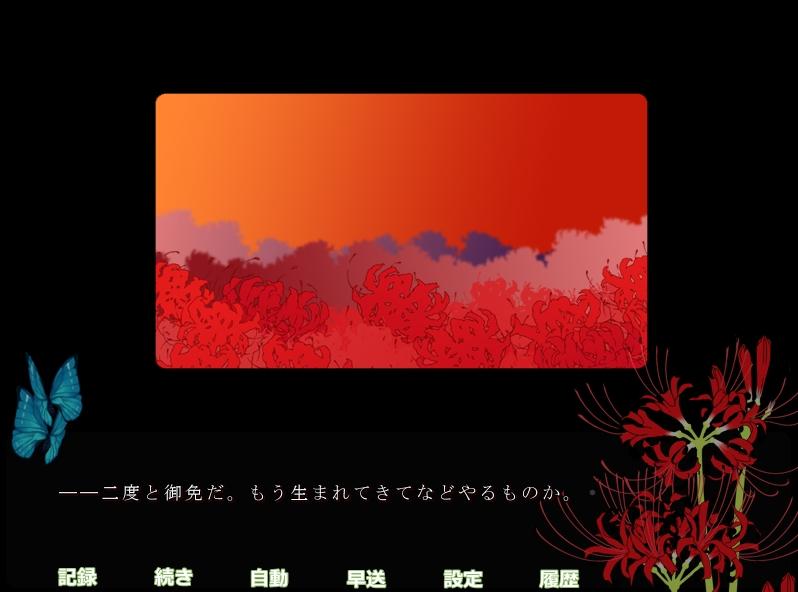 f:id:yugurekou:20200511215648p:plain