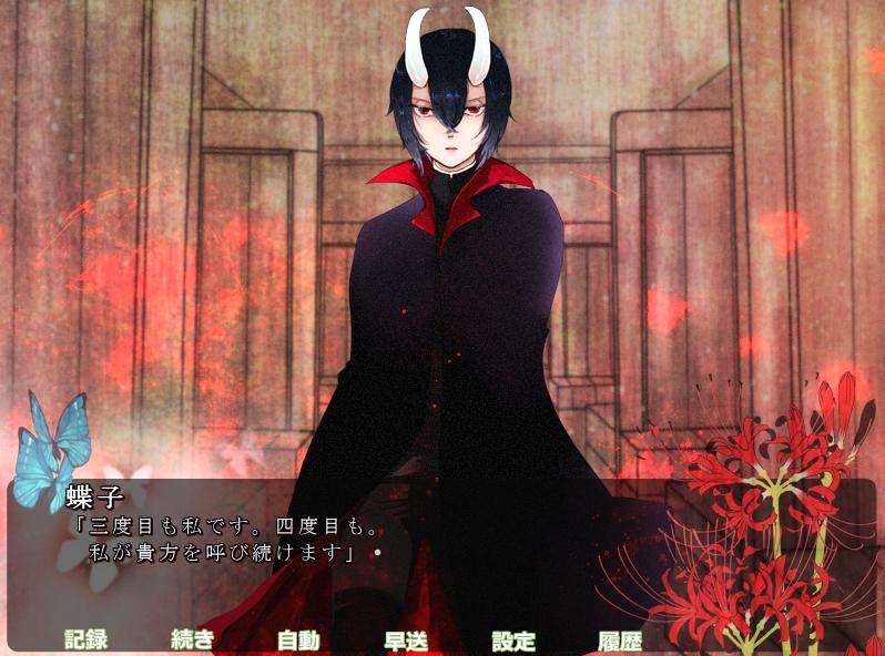 f:id:yugurekou:20200511224611p:plain