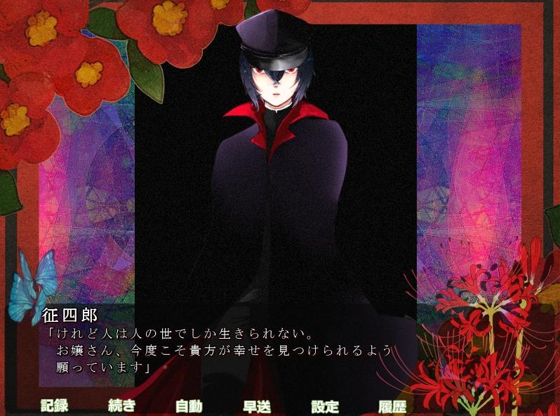 f:id:yugurekou:20200511234851p:plain